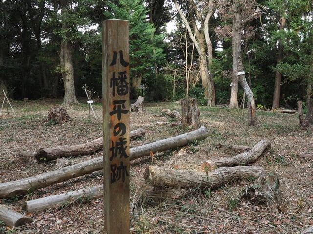 八幡平城(本荘)