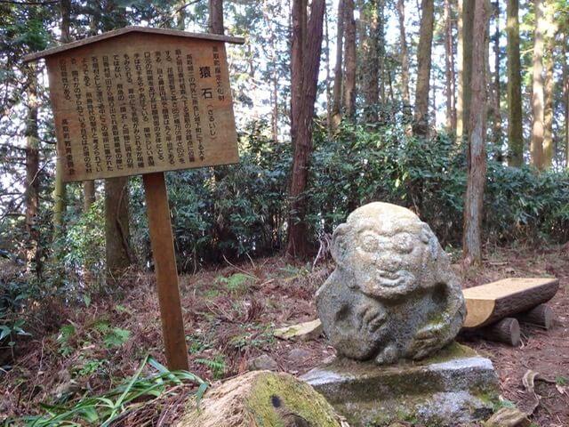 大和高取城(本荘良智)猿石