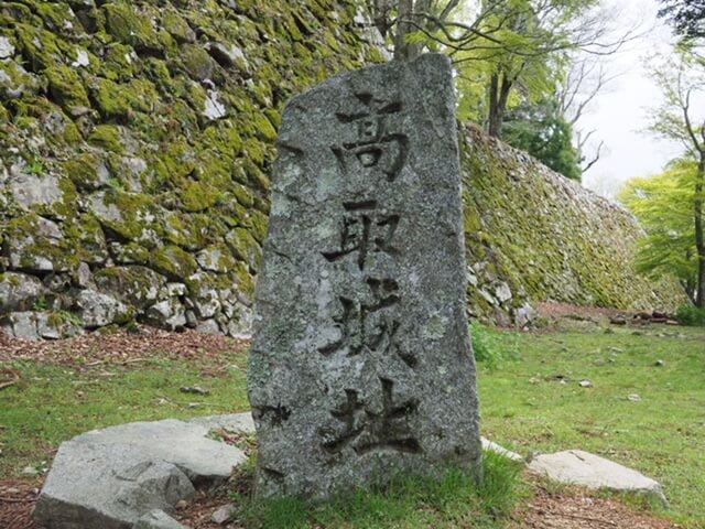 高取城址碑(本荘良智)